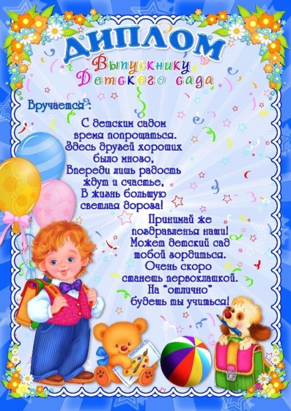 Конкурсы детям празднику день рождения